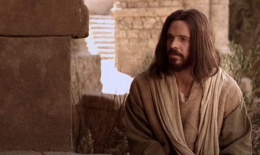 Кто такой Иисус?